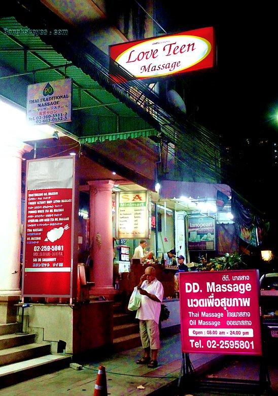cort side sawadee thai massage