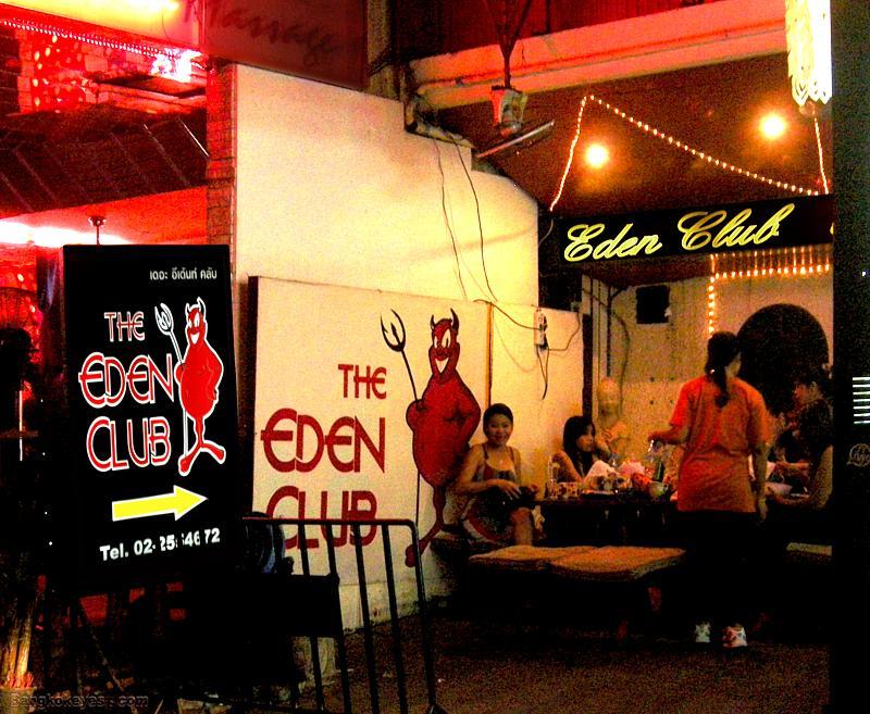 eden thai bremen nightclub osnabrück