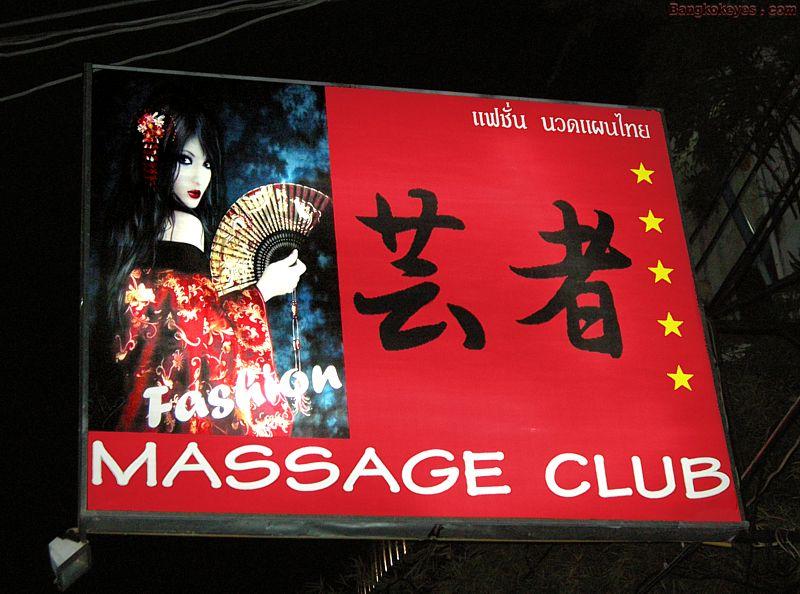 spa stockholm city massage nuru