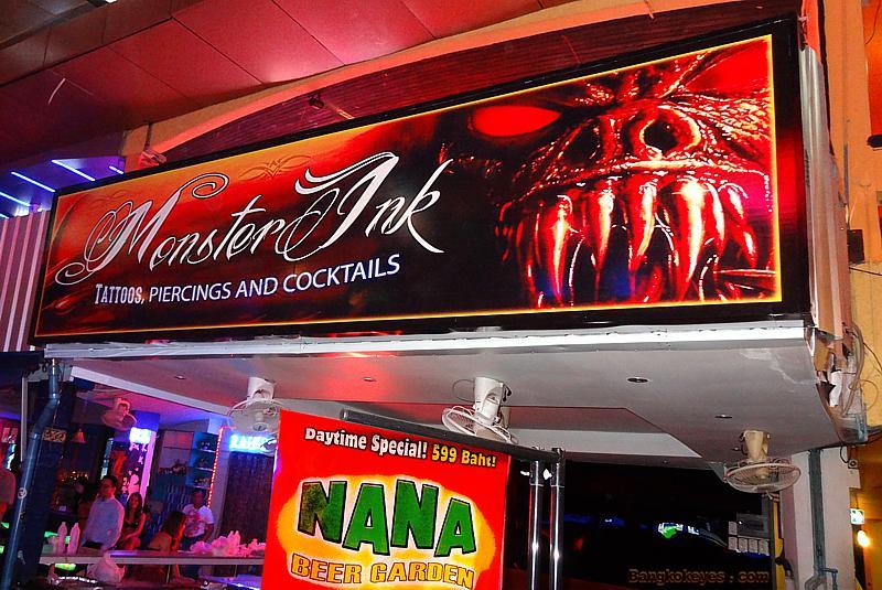 Midnite hour bangkok eyes july 2013 for Bangkok tattoo prices