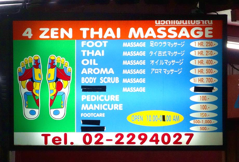 cheap escort thailand french sexy massage